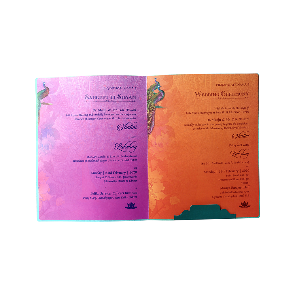 Ganesha Hindu Wedding Card Tamil Wedding Invitation Iwm N9199