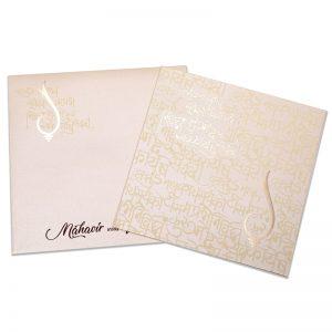 south indian wedding card