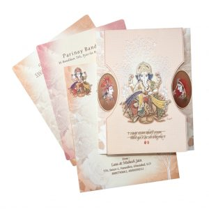 ganesha wedding card