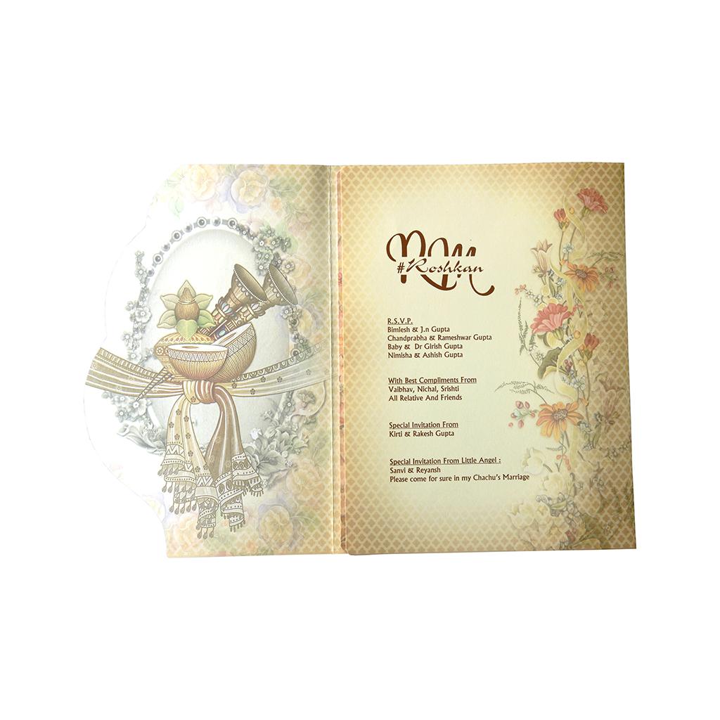 Indian Wedding Card, Bride Groom Wedding Invitation   IWM-9138