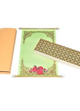 floral scroll wedding card