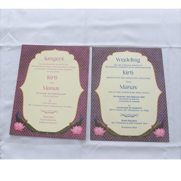 designer wedding card