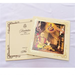 janeu invitation card